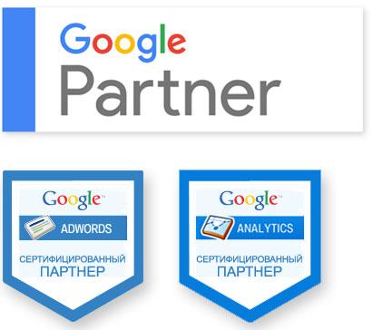 sertificate-google