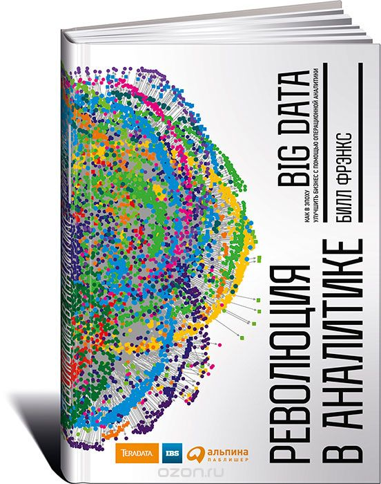 big-data-book