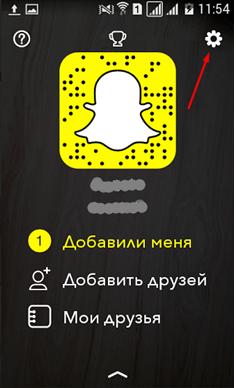 snapchat-nastroyki