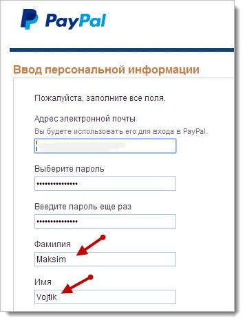 C:\Users\fhh\Desktop\fots-12.jpg