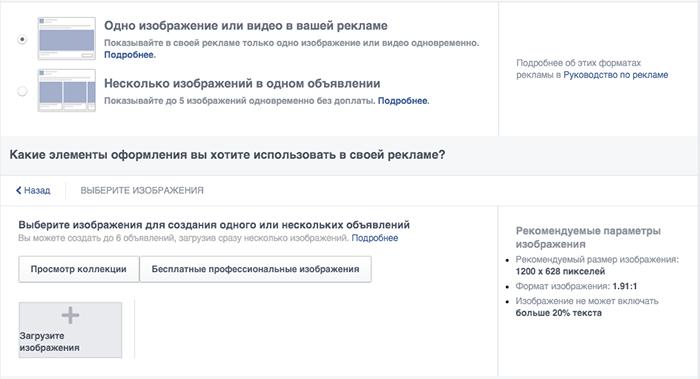 C:\Users\fhh\Desktop\izobrazhenie-facebook.png