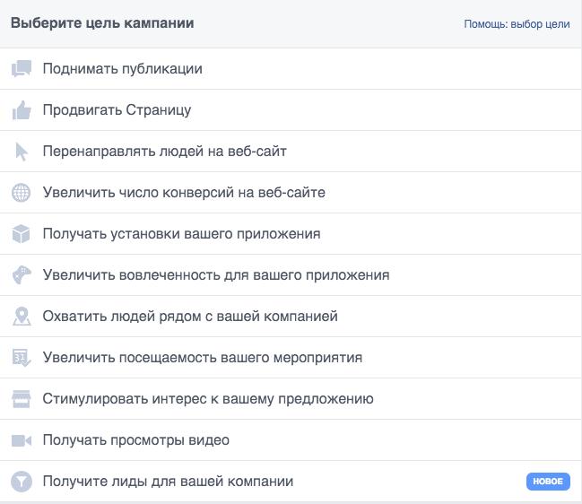 C:\Users\fhh\Desktop\reklama-v-facebook.png