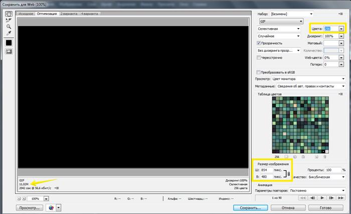 C:\Users\fhh\Desktop\2014-02-10-tex-14.jpg
