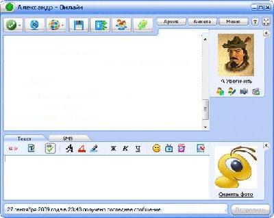 C:\Users\fhh\Desktop\mail.ru-agent-5.7.jpg