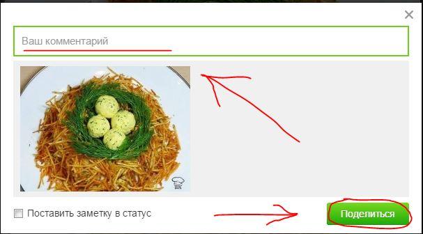 C:\Users\fhh\Desktop\repost-foto.jpg