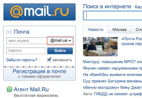 C:\Users\fhh\Desktop\Снимок-экрана-2013-07-26-в-15.44.171.png