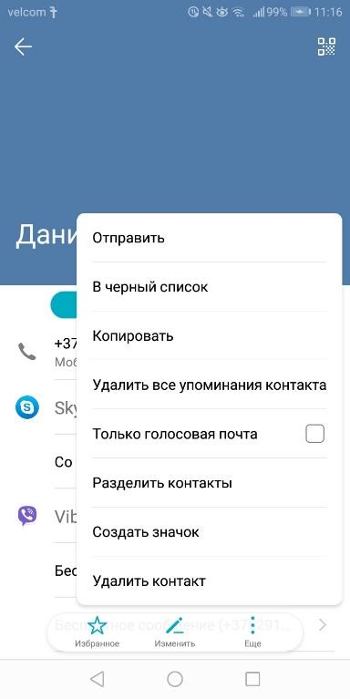 https://pp.userapi.com/c851420/v851420903/150dca/xuQ_CLSXamE.jpg