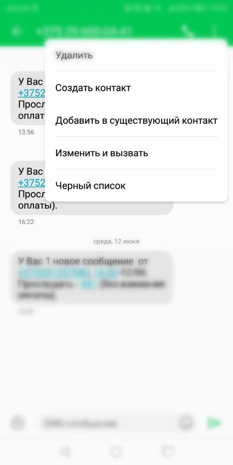 https://pp.userapi.com/c854528/v854528903/71e98/YGgAGSm8pvs.jpg