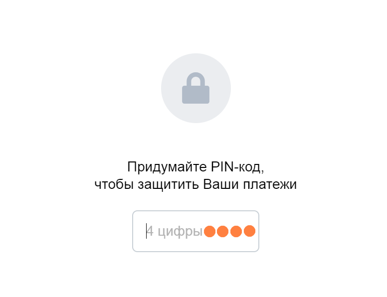 https://vk-pay24.ru/wp-content/uploads/2018/10/ris6-0.png