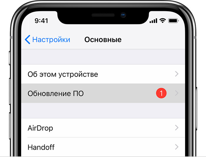 C:\Users\SuReMan\Downloads\ios12-iphone-x-settings-general-software-update-cropped.jpg