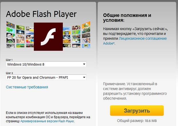 C:\Users\SuReMan\Downloads\pochemu-ne-vosproizvoditsya-video-v-vk-chto-delat4.png