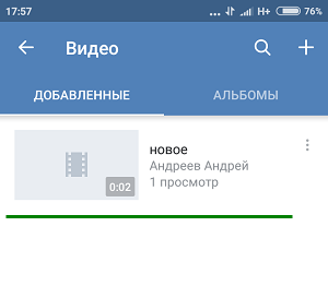 http://normalnet.ru/images/staty-5/dobavit-video-v-vk-s-telefona/8.png