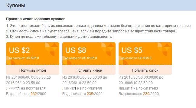 C:\Users\Александра\AppData\Local\Microsoft\Windows\INetCache\Content.Word\10.png