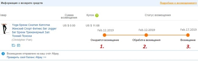 C:\Users\nikolaeva\AppData\Local\Microsoft\Windows\INetCache\Content.Word\21-1.jpg