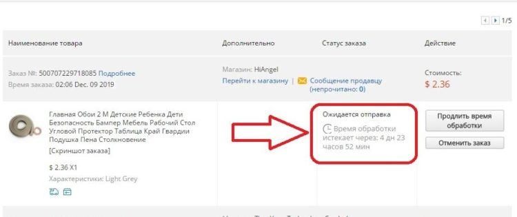 C:\Users\nikolaeva\AppData\Local\Microsoft\Windows\INetCache\Content.Word\23.jpg