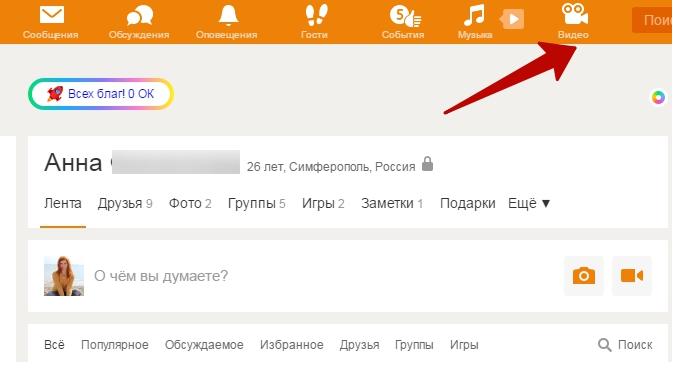 C:\Users\User\Desktop\работа\октябрь\фото2.png