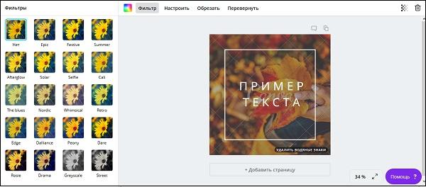 filter-template.jpg