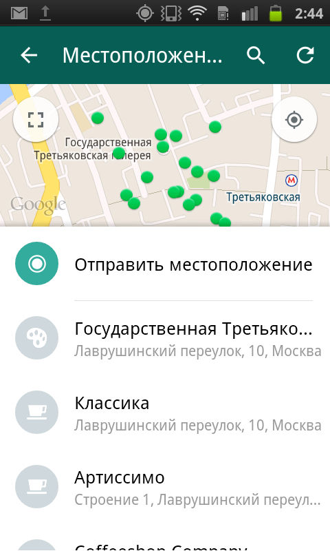 http://computer-apps.ru/uploads/posts/2015-08/1439865049_gps-2.jpg