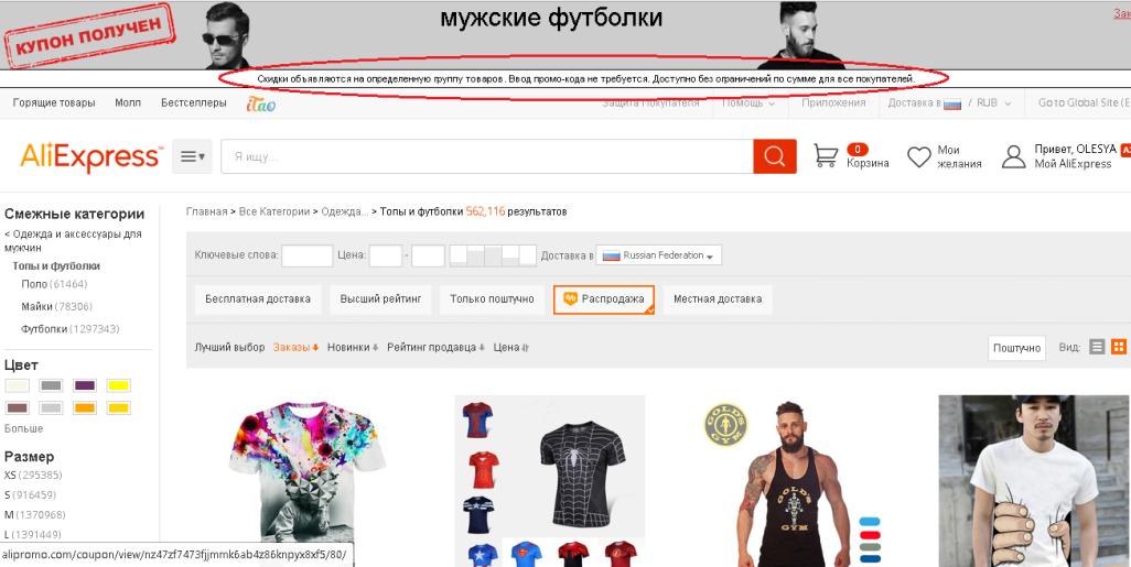https://salonstrizh.ru/uploads/e44315216d30392135d.png