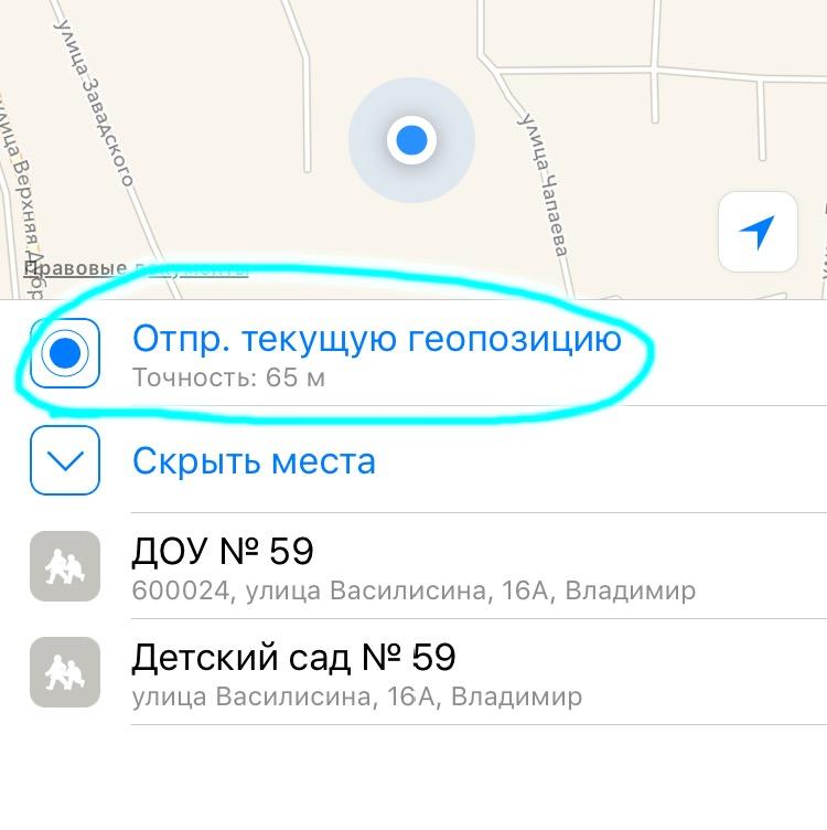 https://whatsapp-for-free.ru/wp-content/uploads/2015/12/image-11.jpeg