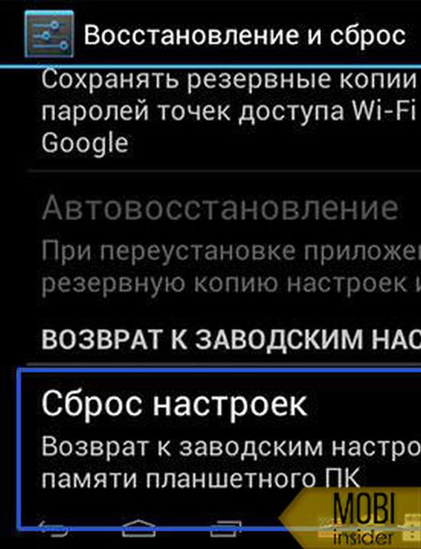 kak-sbrosit-planshet-huawei-na-zavodskie-nastroyki.jpg