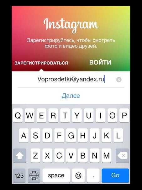 kak-sozdat-gruppu-v-instagram_18.jpg