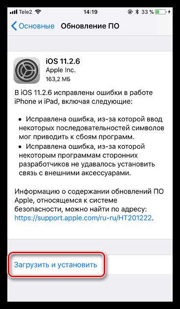 Obnovlenie-smartfona.png